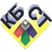 Логотип компании КБСТ Трафиклайт, ООО (Королев Стан)