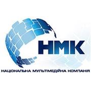 Логотип компании ТД НМК, ООО (Национальная Мультимедийная Компания) (Киев)