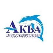 Логотип компании Акватехнологии, ООО (Коломна)