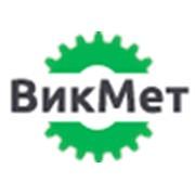 Логотип компании Компания ВикМет (Челябинск)