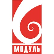 Логотип компании МОДУЛЬ (Ставрополь)