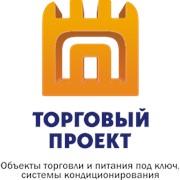 Логотип компании Торговый Проект, ООО (Тирасполь)