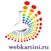 Логотип компании Лаборатория Искусства, ООО (Воронеж)