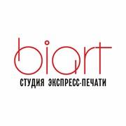 "Студия Экспресс-Печати ""BiArt"" (БиАрт)"