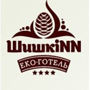 Логотип компании Шишкинн, ООО ( Эко отель ШишкіNN ) (Чернигов)