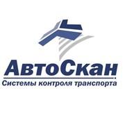 Логотип компании «АвтоСкан» (Кемерово)