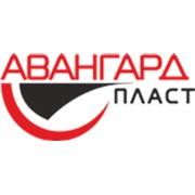 Логотип компании Авангард, ООО (Томск)