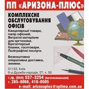 Логотип компании Аризона-Плюс, ЧП (Киев)