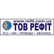 Рефит, ООО