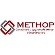 Логотип компании МЕТНОР (Екатеринбург)