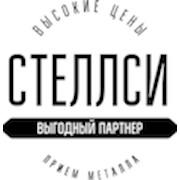 """Логотип компании ООО """"Норд Металл"""" (Москва)"""