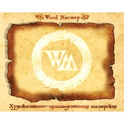 Логотип компании Вуд мастер, ЧП (Wood Мастер) (Винница)