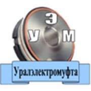 Уралэлектромуфта, ООО
