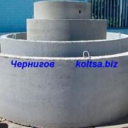 канализационные колодезные кольца в Чернигове фото