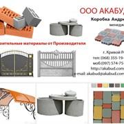 Еврозабор, ворота, решетки, перила, тротуарка фото