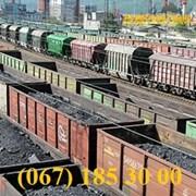 Железнодорожные перевозки, перевозки зерна фото