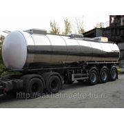 Дизельное топливо Л 0,2-62