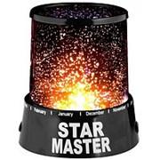 Ночник-проектор Star Master «Звездное небо» фото
