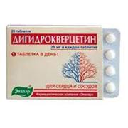 Дигидрокверцетин фото