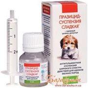 Празицид-суспензия сладкая фотография
