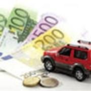 Кредиты под залог автомобилей в Алматы фото