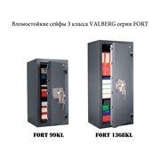 Взломостойкие сейфы 3 класса VABERG серии FORT фото