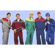 Рабочие костюмы фото