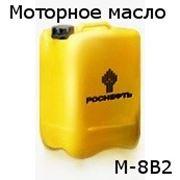 Моторное масло, М-8В2, SAE: 20W; API: SB - 20 литров фото