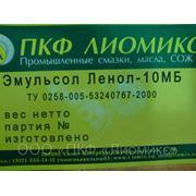 Эмульсол Ленол-10МБ фото