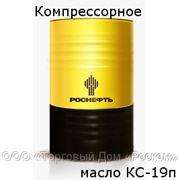 Компрессорное масло, КС-19п - 216,5 литров фото