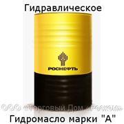 """Гидромасло марки """"А"""" - 216,5 литров фото"""