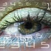 Нумерология фото