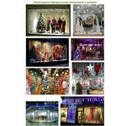Новогоднее оформление магазинов и витрин фото