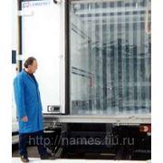 Полосовые завесы ПВХ Теплоизолирующие фото
