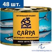 "Сайра натуральная ""Модуль - 97"", 250 гр. фото"