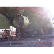 Drydock ukraine