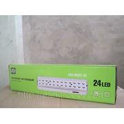 Свет-к светодиодный СБА 8032 С 24 LED аккумуляторный фото