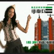 Рекламный ролик компании «KUAT» фото