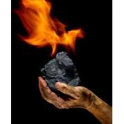 Уголь марки ДОМ фото
