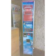 Торговый автомат с функцией проведения скидок фото