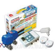 Защита от протечек воды NEPTUN фото