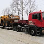 Перевозка негабаритных грузов тралом. фото