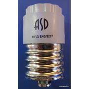 ППД Е40/Е27 длинный ASD (20 шт) фото