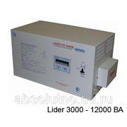 Лидер PS 10000 W-15 стабилизатор напряжения фото