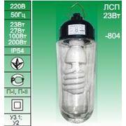Подвесной светильник ВАТРА ЛСП11-23-804 фото