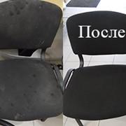 Чистка офисных стульев фото