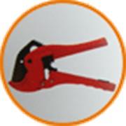 Ножницы для ПП труб фото