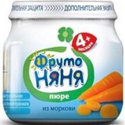 Фрутоняня пюре из моркови натур. (с 4,5 мес) 80г фото