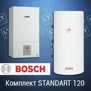Комплект котельного оборудования STANDART 120 (Bosch + Biawar) фото
