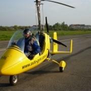 Ознакомительные полеты, ознакомительный полет, полет на автожире, полеты на автожире, обучение полетам на автожире, полет на гироплане, полет на вертолете, полеты на вертолете, полет на вертолете цена, обучение полетам на вертолете, стоимость полета. фото